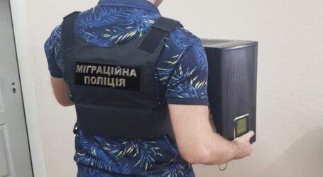 На Дніпропетровщині чоловік і жінка розповсюджували дитячу порнографію