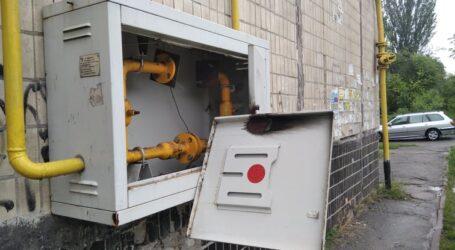 Негаразди газопостачальника дорого коштують споживачам в Кам'янському