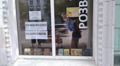 Благодійний книжковий розпродаж в бібліотеці Кам'янського