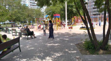 «Парк щастя» в Кам'янському – приклад співпраці влади та народу