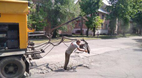 Де ремонтують дороги в Кам'янському