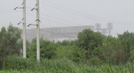 Що за туман стоїть в Кам'янському