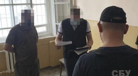 У Дніпрі СБУ затримала співробітника СІЗО, який вимагав хабарі та постачав наркотики ув'язненим