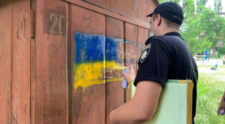 На Дніпропетровщині знищили понад сотню написів з рекламою наркотиків
