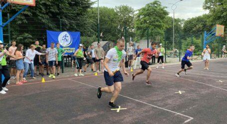 «Літні молодіжні ігри» до Дня молоді провели в Кам'янському