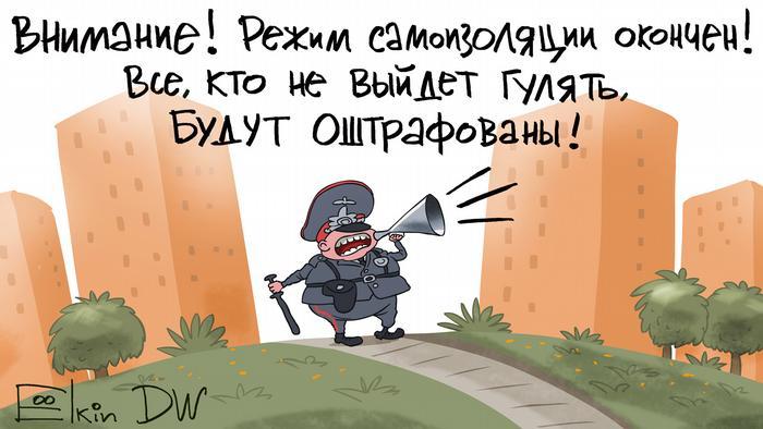 Кабмін послабив карантин в Україні