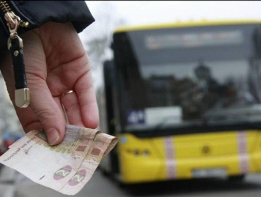 Пільги з оплати проїзду монетизують