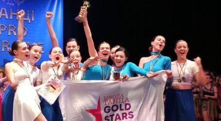 Танцювальний колектив з Кам'янського здобув перемогу на всеукраїнському фестивалі
