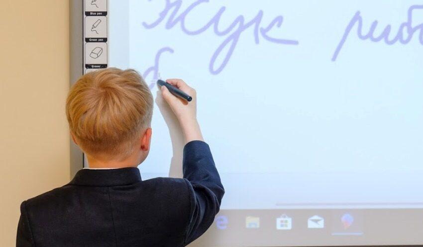 На Дніпропетровщині створюють безбар'єрне середовище для інклюзивного навчання