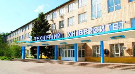 Університет Кам'янського став 139 у рейтингу Топ-200 університетів