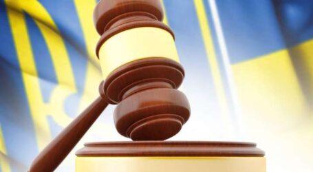 Більшість українців не довіряє судам