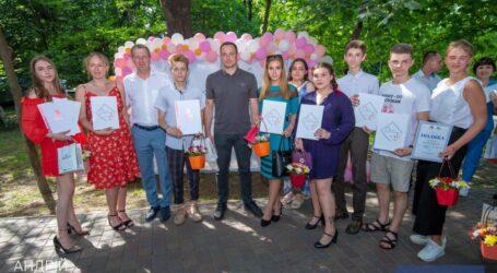 У центральному парку Кам'янського відзначили День молоді