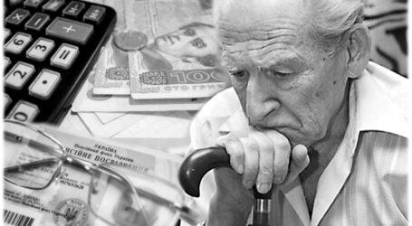 Накопичувальні пенсії: бути чи не бути?
