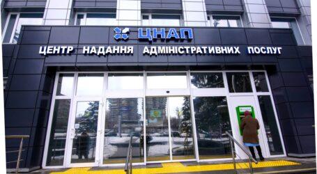 Перелік послуг ЦНАП в Кам'янському затвердить міська рада