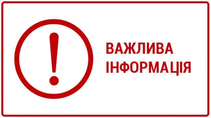 21 липня трамвайний маршрут №3 тимчасово не курсуватиме