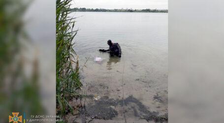 На Блакитному озері потонула жінка