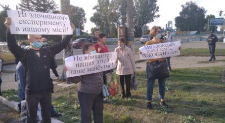 Кам'янське проти «Рокобану»: відбулось чергове засідання суду