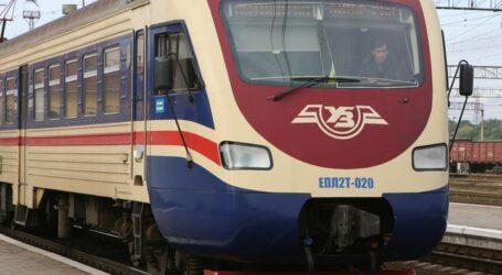На Придніпровській залізниці змінюється розклад руху електричок