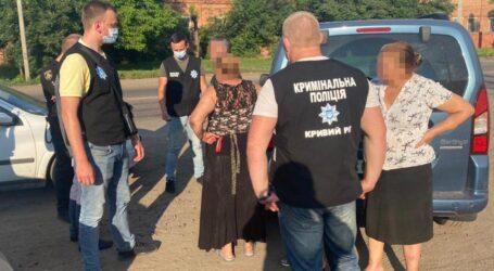 На Дніпропетровщині дві жінки під приводом видачі безкоштовних ліків ошукали стареньку