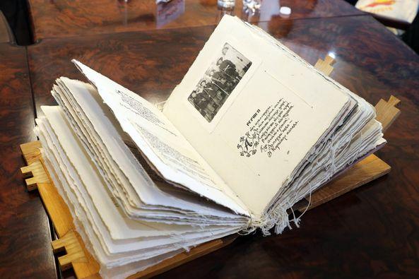 Мешканців Дніпропетровщини запрошують долучитися до створення книги нематеріальної спадщини України