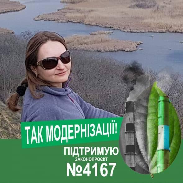 Кам'янське проти «Рокобану»: засідання суду та естафета онлайн-звернень - ФОТО