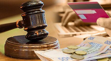 Банки забиратимуть борги прямо з рахунків мешканців Кам'янського