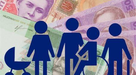 Уряд збільшить соціальну допомогу деяким категоріям громадян