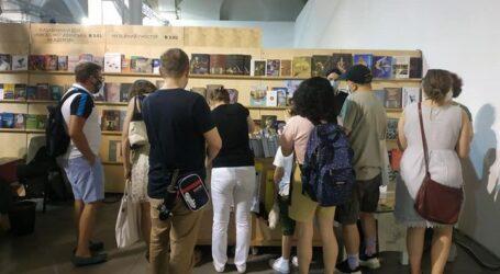 Музей Кам'янського взяв участь у фестивалі «Книжковий Арсенал»
