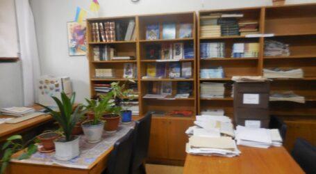 В музеї Кам'янського працює наукова бібліотека