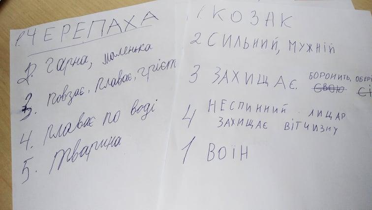 «Бібліотечне виховання» в Кам'янському ставить дітям дорослі питання - ФОТО