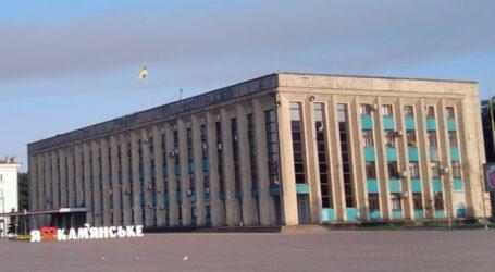 Вартість опалення бюджетних будівель перегляне міськвиконком Кам'янського