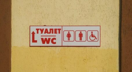 Туалет в Центральному парку Кам'янського став платним: адміністрація пояснила чому