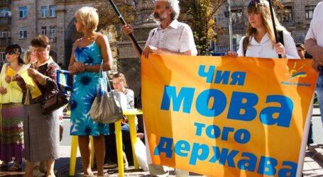 Іспити на знання мови для майбутніх посадовців почались в Україні