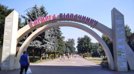 Фестиваль їжі та кулінарії «Жнива-fest» відбудеться в Кам'янському