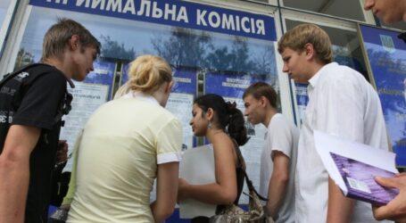 Вступна кампанія-2021: які спеціальності та навчальні заклади популярні в Україні
