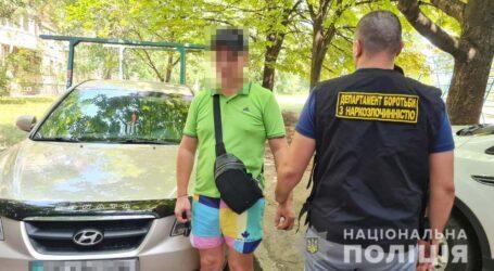На Дніпропетровщині чоловік розгулював по місту з наркотиками
