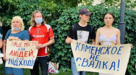 Кам'янчани протестували у Києві проти діяльності ТОВ «Рокобан»
