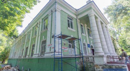 У лікарнях Кам'янського продовжуються капітальні ремонти