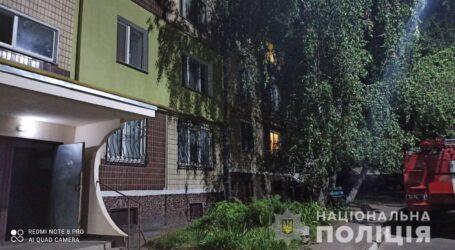 На Дніпропетровщині молодик «через нудьгу» повідомив про замінування багатоповерхівки