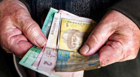 З 1 жовтня люди старше 75 років отримуватимуть додаткові виплати