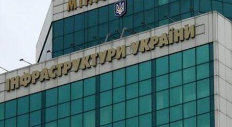 Кам'янське бере участь в інфраструктурному проекті «Міський громадський транспорт в Україні ІІ»