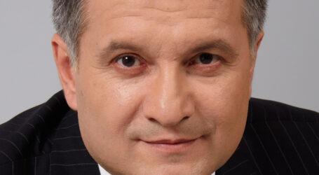 Верховна Рада підтримала відставку Арсена Авакова