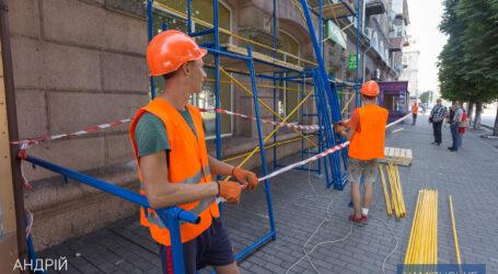 В центре Каменского обновляют фасады домов