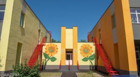 У Кам'янському після реконструкції відкрили дитячий садок «Соняшник»