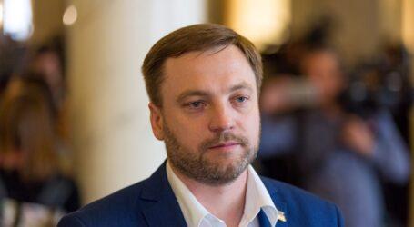 Верховна Рада призначила Дениса Монастирського на посаду міністра внутрішніх справ