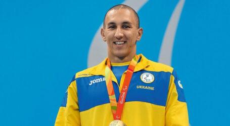Пловець Денис Дубров із Дніпропетровщини став чемпіоном Паралімпіади-2020