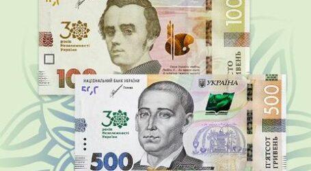 В обігу з'являться нові пам'ятні банкноти до 30-річчя Незалежності України