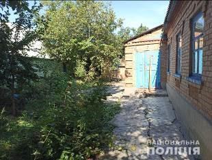 На Дніпропетровщині чоловік вбив знайомого та кинув його у колодязь