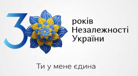 30 років незалежності України в історії Кам'янського