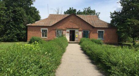 На Дніпропетровщині пограбували поштове відділення